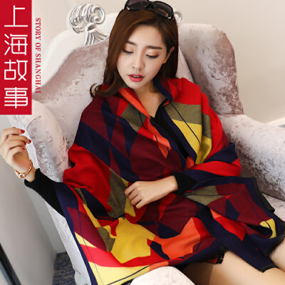 上海故事春秋女士韩版时尚图案仿羊绒披肩围巾两用长加厚百搭空调围巾