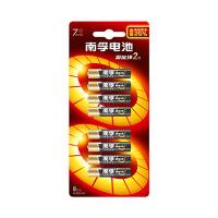 南孚7号电池 七号 AAA LR03 电池碱性7号干电池8节装