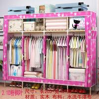 简易衣柜组装卧室衣橱实木双人布家用牛津布艺移门收纳柜大号布
