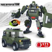星钻积木全套积变战士积木塑料拼装模型爸爸去哪儿积木儿童益智赛车汽车机器人