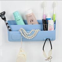 糖果色壁挂式收纳盒 化妆品收纳盒 杂物置物架 蓝色