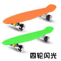 青少年男女生四轮公路刷街香蕉板滑板车小鱼板滑板初学者儿童