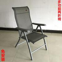 全实木折叠椅家用木头躺椅老人靠背椅休闲柏木凉椅办公室木料坐椅 特斯林折叠椅 灰色