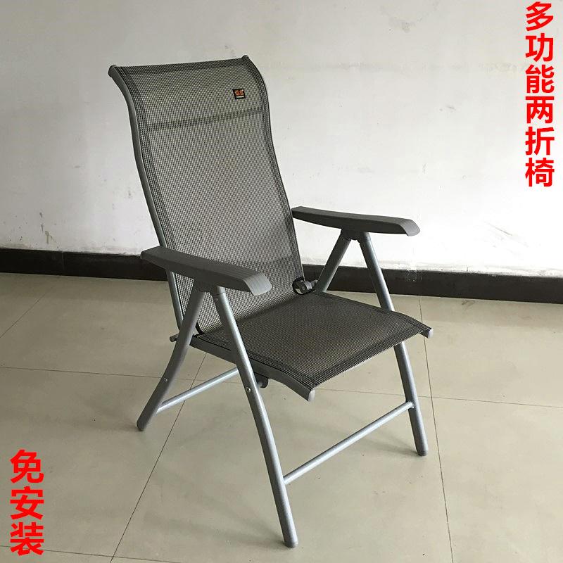 全实木折叠椅家用木头躺椅老人靠背椅休闲柏木凉椅办公室木料坐椅 特斯林折叠椅 灰色 品质保证,售后无忧!部分商品为定制定金价格,偏远地区运费及发货情况请咨询客服,私