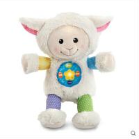 伟易达小绵羊故事机儿童早教机故事机宝宝婴幼玩具0-3岁学习机