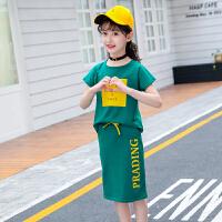 女童连衣裙套装夏装童装2018新款中大童时尚洋气公主两件套韩版潮
