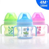 MAM 迷你水杯 婴幼儿鸭嘴杯 宝宝防漏设计学饮杯 带把手 150ML