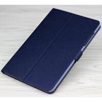 小米平板3保护套7.9寸mi pad电脑2全包休眠防摔壳可爱皮套