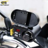 摩托车防水双USB手机充电多功能车充电动车改装通用12v车载点烟器