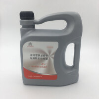 C2 C5 C4L全新专用防冻液冷却液