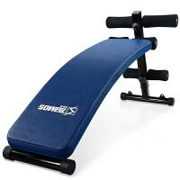 仰卧板 仰卧起坐健身器材 家用运动收腹器仰卧起坐板腹肌板