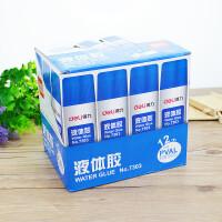 得力办公用品液体胶水7303液体胶水办公专用胶水125ml特价12支装