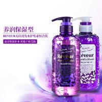Reveur SCALP无硅洗发水护发素组合装500ml*2养润保湿型紫色