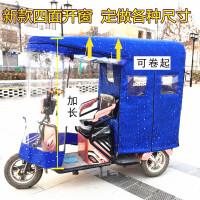 电动三轮车车棚折叠休闲新款小型老年封闭小巴士车篷遮阳棚雨棚新品