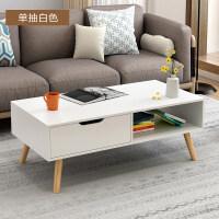北欧实木腿沙发边几茶几现代小户型客厅储物柜边柜茶桌茶台
