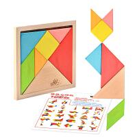 木制大号七巧板积木 宝宝智力木质实木拼图儿童益智玩具3-6-7岁