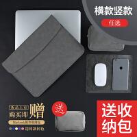 苹果电脑包macbook12内胆包air13.3mac13笔记本11寸pro15保护套14英寸皮套公文包男小清新可爱女