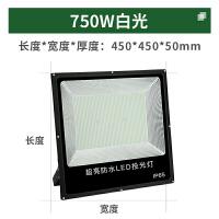 led投光��敉夥浪�射�舸蠊β�100w超亮200瓦50室外照明�V告投射��