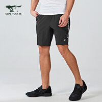 Septwolves七匹狼短裤 夏季直筒男士运动休闲裤1H1830404605
