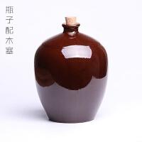 陶瓷宜兴酒具仿古家用酒壶泡空酒瓶古典白酒酿酒罐5斤装酒坛