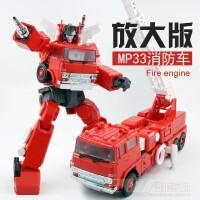 变形玩具金刚 大师级KO MPP33 mp33放大版消防车救火车 萝卜版