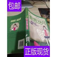 [二手旧书9成新]青葱岁月:那段时间她当了回差生/男孩女孩皇冠新?