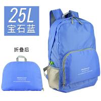 折叠背包便携皮肤包户外大容量旅行可折叠休闲双肩包男女轻便旅游 25L