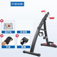 老人康复脚踏车残疾人偏瘫手脚训练器材腿部上下肢体运动非电动款d 黑色(手脚按摩功能) (DB001A)