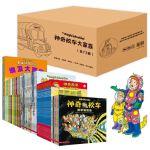 神奇校车大家族(全73册) 儿童绘本神奇的校车图画书版动画版人文版桥梁版