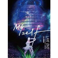 蔡依林:Myself世界巡回演唱会-台北安可场(2DVD)