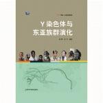 Y染色体与东亚族群演化(POD)