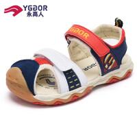 永高人童鞋男童2018夏季新款儿童包头凉鞋女小童防滑沙滩鞋洞洞鞋