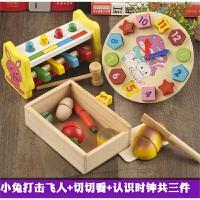 木制儿童智力形状配对婴幼儿积木数字时钟2-3岁宝宝益智力玩具