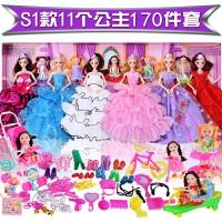 换装洋芭比娃娃套装大礼盒女孩公主婚纱儿童玩具送长尾巴比翼鸟贴 眨眼音乐版12关节