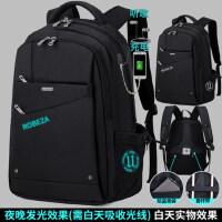 韩版书包男时尚潮流电脑包大容量校园中学生背包休闲个性双肩包男