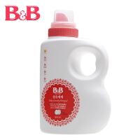 韩国保宁婴儿洗衣液 宝宝衣物洗涤剂香草型1500ML+1300ML组合装
