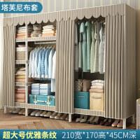衣柜简易布衣柜钢管加粗加固布衣柜全钢架双人布艺加厚折叠经济型