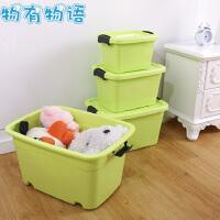 物有物语 儿童玩具收纳箱 塑料收纳箱衣服储物箱玩具收纳盒车载箱带滑轮大号