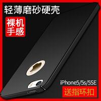 苹果5 iPhone5 5s 5se 保护壳 保护套 手机壳 手机套 轻薄磨砂硬壳 裸机手感 好色系列男女潮款