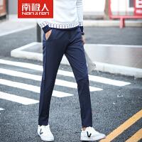 南极人男士秋季新款休闲裤修身直筒青年百搭商务男装弹力休闲长裤