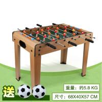 桌面踢桌上足球�和�玩具游�蚺_桌游����男孩子3-6-7-9-8-10�q益智