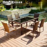 户外桌椅藤椅子庭院花园阳台桌椅伞简约休闲家具小茶几五件套组合