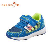 红蜻蜓童鞋夏季韩版透气网面轻便儿童休闲鞋