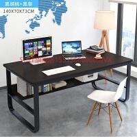 书桌简约台式电脑桌办公桌家用学生简易书桌宿舍写字桌双单人桌子