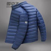 雪中飞轻薄短款羽绒服男2021反季款冬季新款青年时尚休闲白鸭绒外套潮
