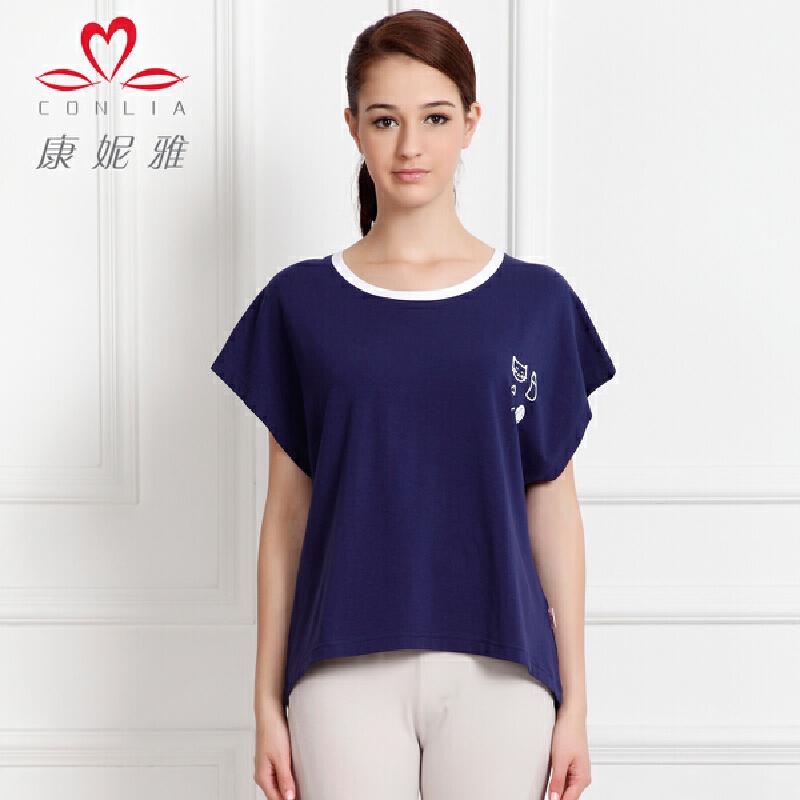 康妮雅夏季新款女装 纯色短袖棉氨圆领薄款T恤上衣先领卷后购物 满399减50