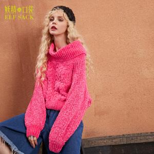 妖精的口袋魔法血统秋冬装新款堆堆领宽松短款纯色毛衣女