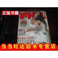 【二手9成新】男人帮国际中文版200785男人帮杂志社男人帮杂志社