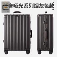 复古铝框行李箱明星同款旅行箱韩版拉杆箱子万向轮皮箱包男女24寸