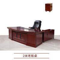 上海实木办公家具老板桌单人办公桌椅总裁桌经理主管大班桌大板台